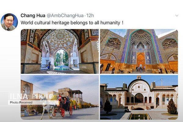 میراث فرهنگی متعلق به تمام بشریت است