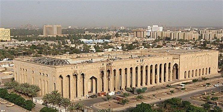 اصابت چند موشک به اطراف سفارت آمریکا در مرکز بغداد