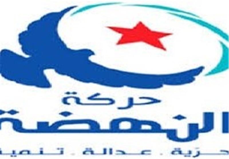 تونس، واکنش النهضه به انتخاب نخست وزیر جدید