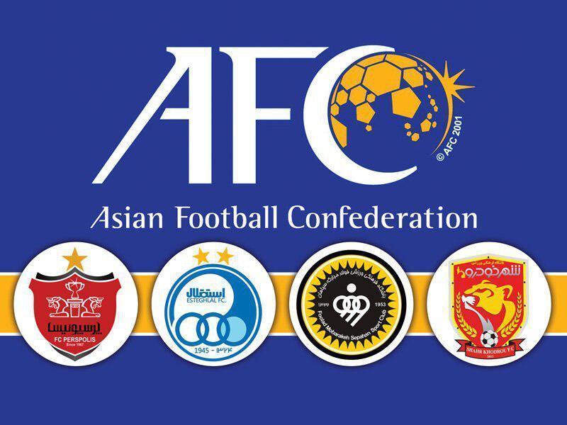 خبر خوش از AFC برای فوتبال ایران؛ احتمال بازگشت میزبانی ها برای استقلال و پرسپولیس