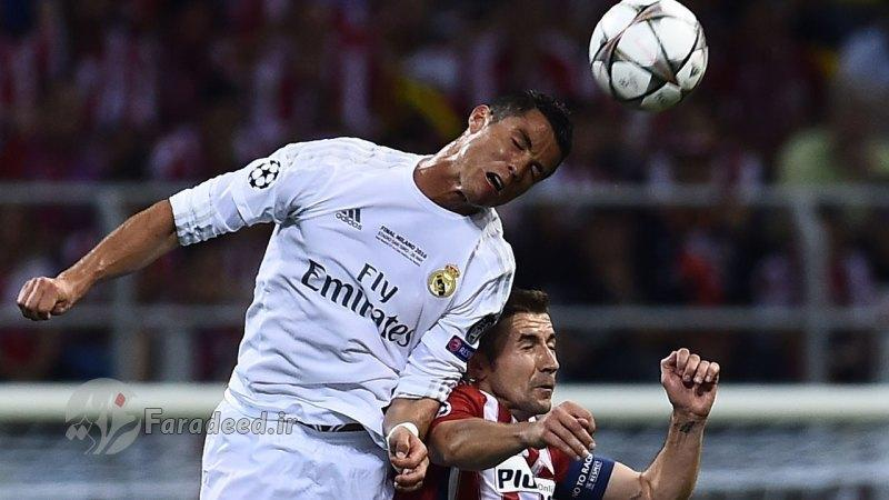 سرزن های فوتبال در معرض خطر فراموشی
