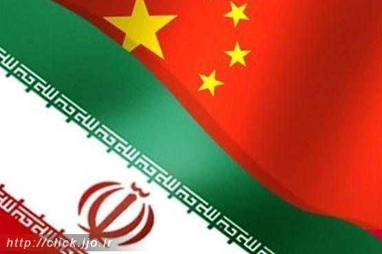 پکن در سایه شیوع کرونا، خواستار لغو فوری تحریم های ایران شد