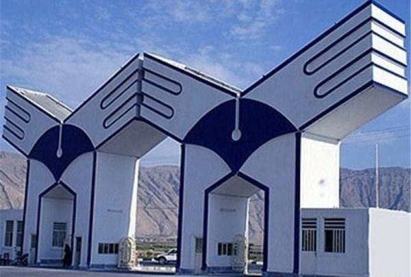 سامانه آموزش غیرحضوری برخط دانشگاه آزاد دان رونمایی شد