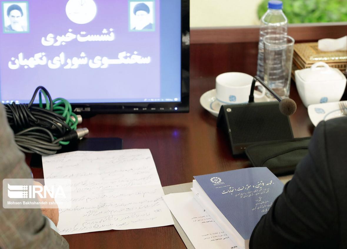 خبرنگاران قانون انتخابات ریاست جمهوری؛ اختیاراتی اجرایی برای نهاد نظارتی