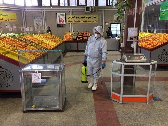 میادین و بازارهای میوه و تره بار فردا باز هستند