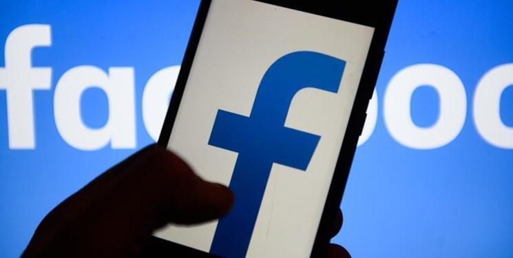 پیش بینی آینده با اپلیکیشن جدید فیس بوک