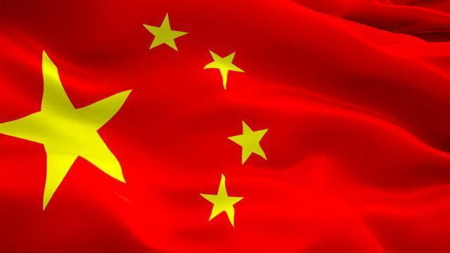 ابراز تاسف چین از تصویب قطعنامه شورای حکام درباره ایران