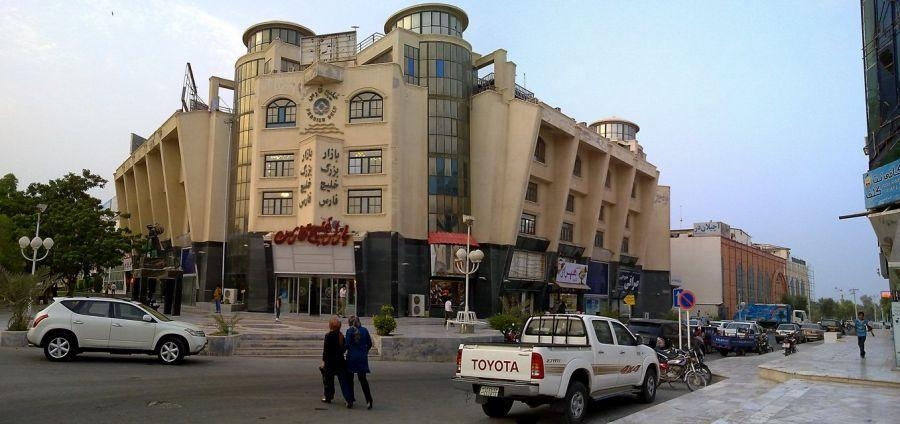 آدرس و تلفن مرکز خرید خلیج فارس در قشم