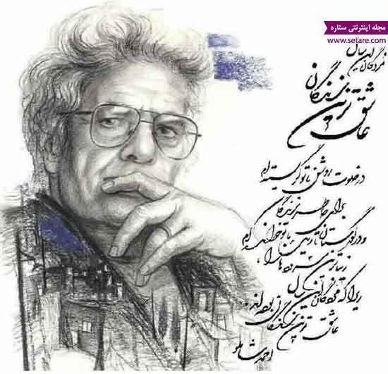 گزیده ای از بهترین اشعار احمد شاملو