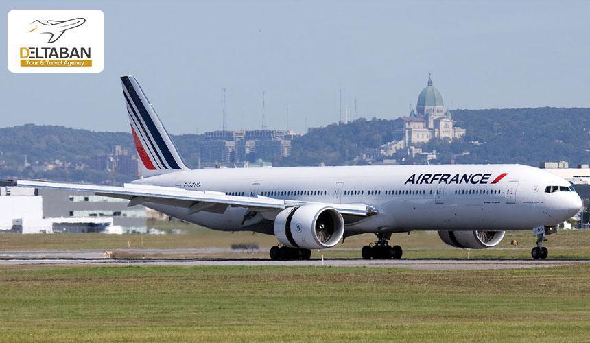 درباره پرواز بیزینس کلاس هواپیمایی ایرفرانس بیشتر بدانید