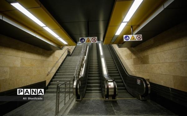 موزه فرش در متروی تهران به بهره برداری رسید