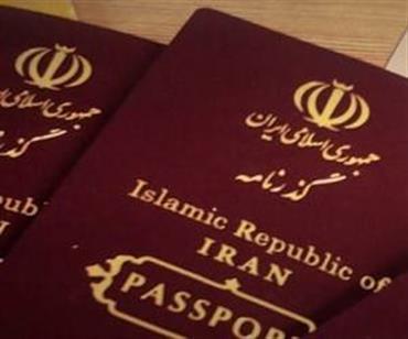 لایحه اصلاح ضوابط مربوط به اجازه زوج در صدور گذرنامه زوجه روی میز دولت