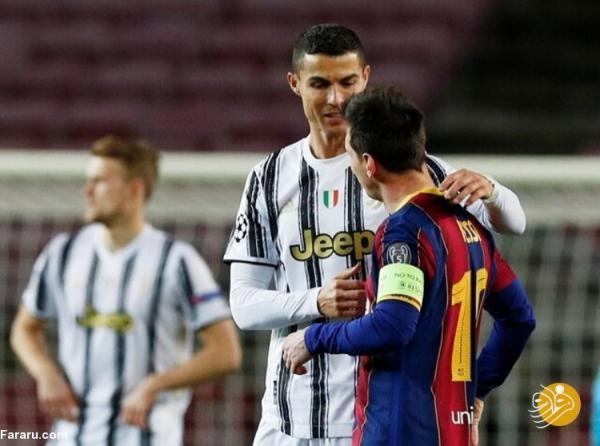 مقایسه مسی و رونالدو در فصل 2021-2020