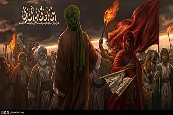 رونمایی از امان نامه حسن روح الامین همزمان با شروع ماه محرم