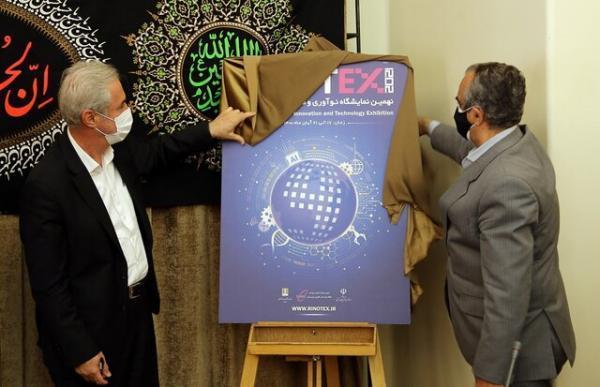 رینوتکس 2021 تبریز آبان امسال برگزار می شود